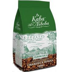 Кофе в зернах КАВА ЗІ ЛЬВОВА ЛЬВІВСЬКА 1 кг