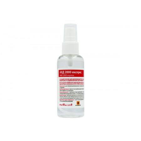 Спрей АХД 2000 экспрес 60мл (дезинфекция рук, мед оборудования)