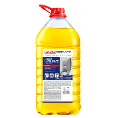 Жидкое мыло глицериновое PRO service Лимон 5 л