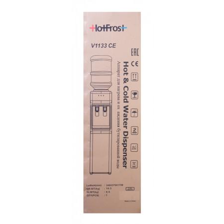 Кулер для воды HotFrost V1133CE напольный с верхней загрузкой