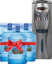 Кулер + 2 бутыля воды в подарок